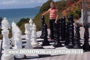 Шахматы большие напольные,   парковые садовые гигантские,  уличные