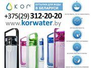 Бутылки для воды KOR