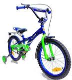 Продам детский велосипед Keltt junior 110 20
