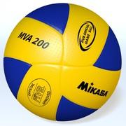 Волейбольные мячи. Оптимальные цены. Большой выбор.