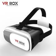 3D очки виртуальной реальности VR BOX 2.0